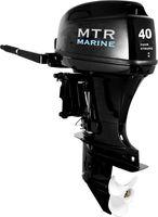 T40FWS MTR Marine