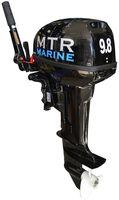 T9.8BMS MTR Marine