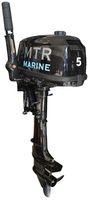 T5BMS MTR Marine
